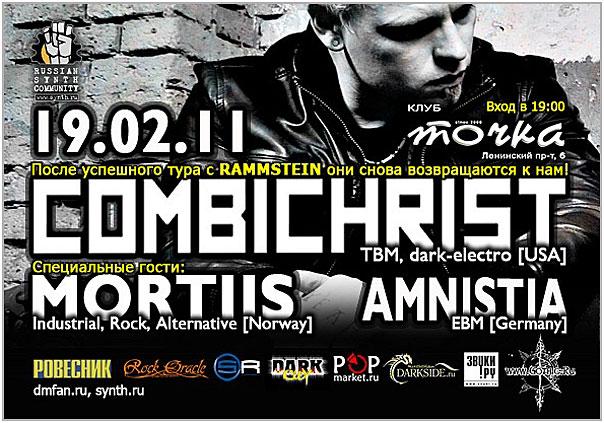 http://www.synth.ru/img/Afisha_Combichrist_19.02.11_web.jpg